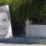 Shqiptari masakron çiftin në Greqi, gruan e mbyti, burrin e copëtoi dhe e futi në valixhe